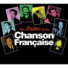LES POETES DE LA CHANSON FRANCAISE - V.A.