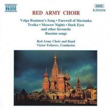 Alexandrovci - Sbor Rudé armády