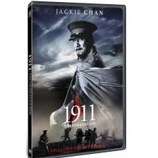 1911: PÁD POSLEDNÍ ŘÍŠE - FILM