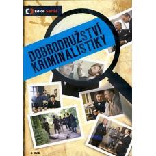 DOBRODRUŽSTVÍ KRIMINALISTIKY - FILM