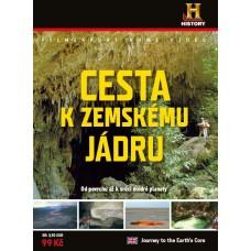 CESTA K ZEMSKÉMU JÁDRU - FILM
