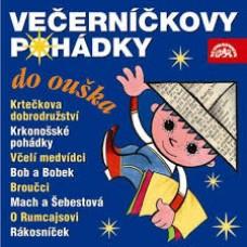 Bohdalová Jiřina, Dvořák Josef - Večerníčkovy pohádky do ouška