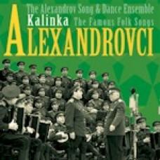 ALEXANDROVCI - KALINKA